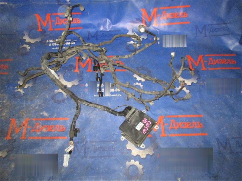 Электропроводка Mitsubishi Outlander Xl CW5W 4B12 2008