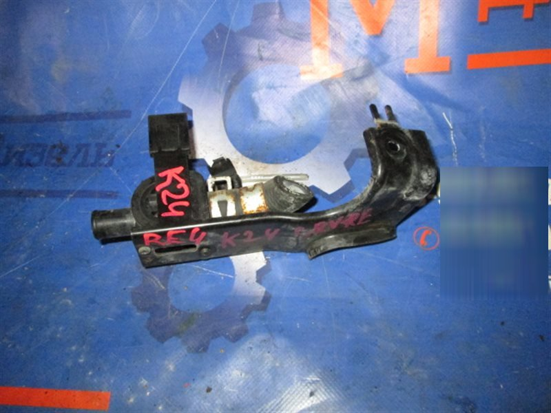 Кран отопителя Honda Cr-V RE4 K24A 2008