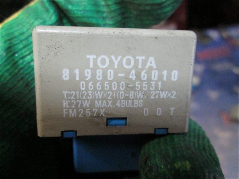 Реле Toyota Vitz KSP90 2008
