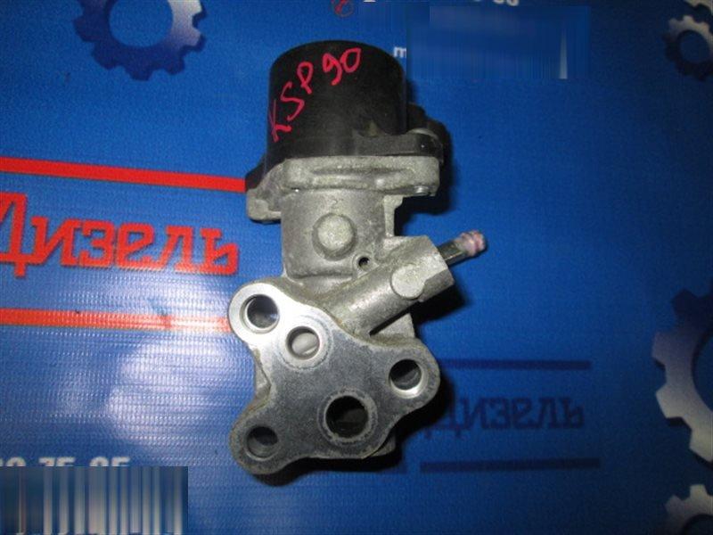 Клапан egr Toyota Vitz KSP90 1KR-FE 2008