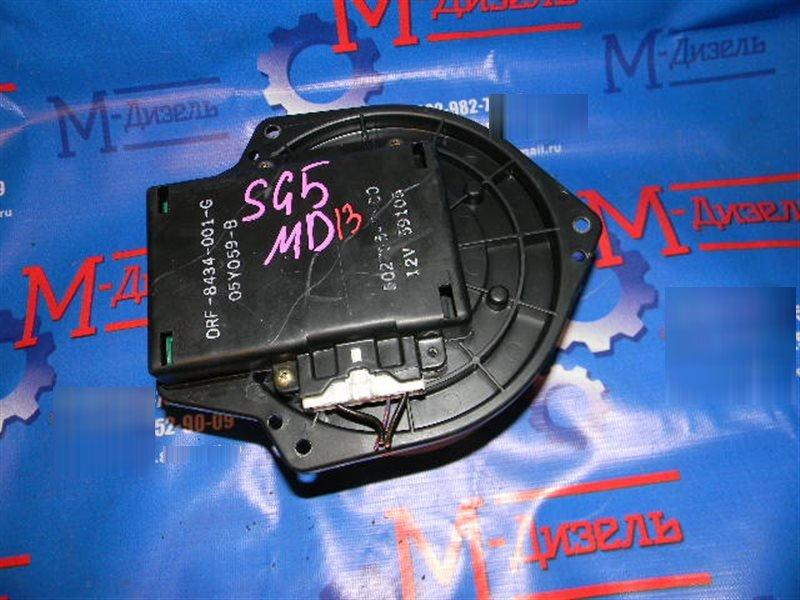 Мотор отопителя Subaru Forester SG5 EJ20 2005