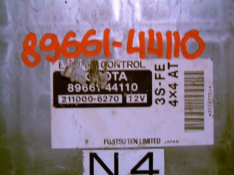 Блок управления двс Toyota Ipsum SXM15 3S-FE 1998