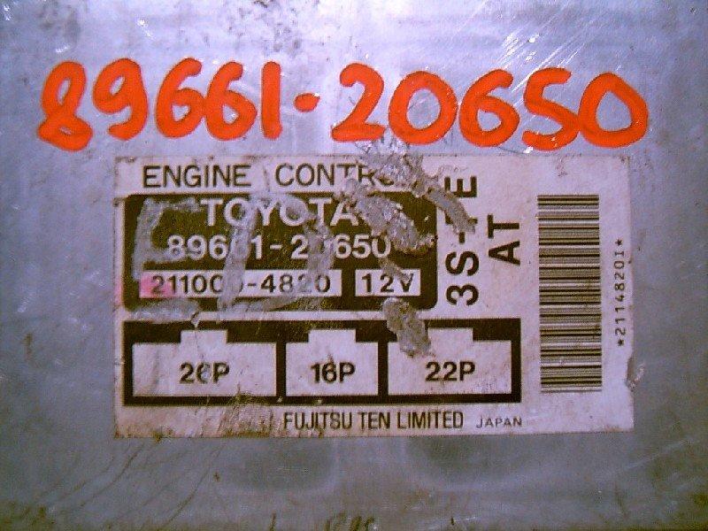 Блок управления двс Toyota Celica ST184L 5S-FE
