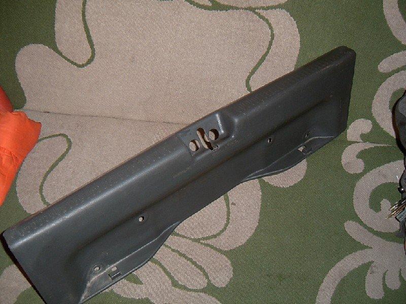 Накладка багажника Mitsubishi Lancer CS3A