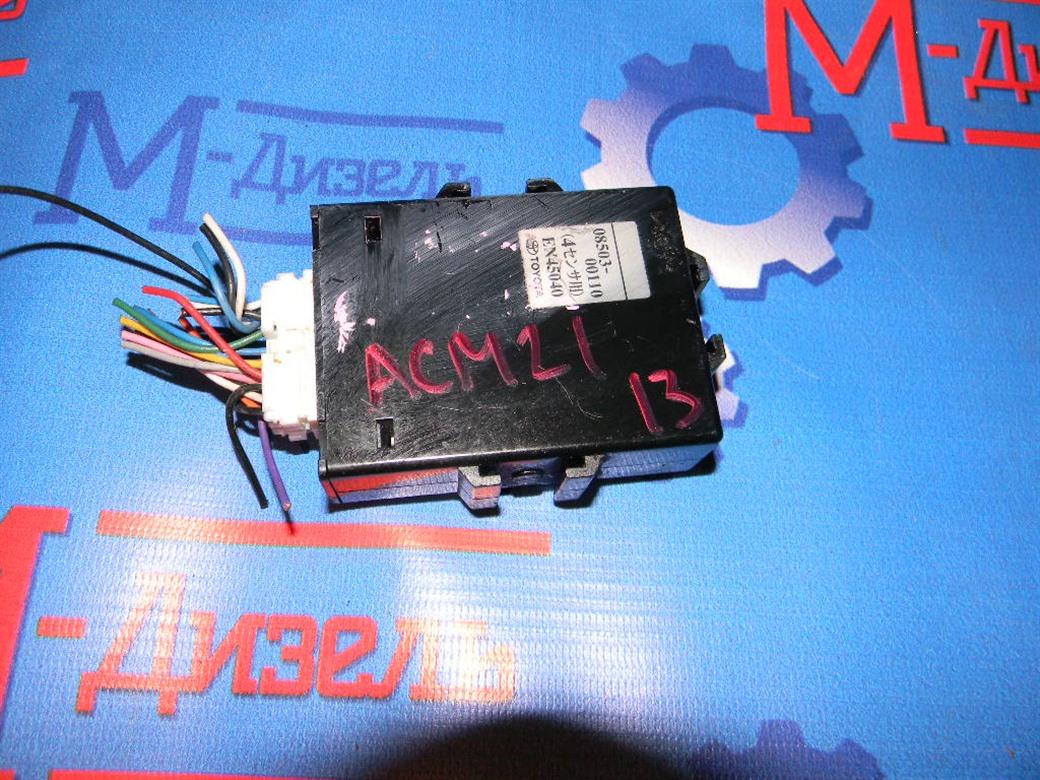 Блок управления Toyota Ipsum ACM21W 2AZ-FE 2006
