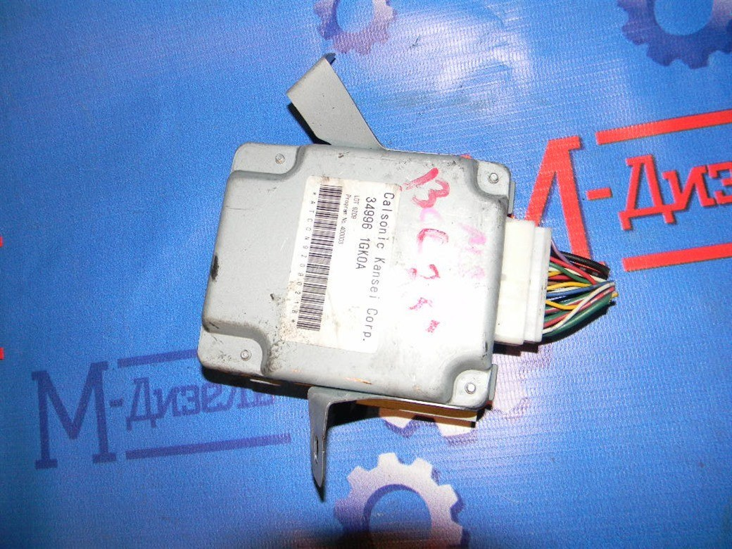 Блок управления Nissan Serena CC25 MR20DE 2009