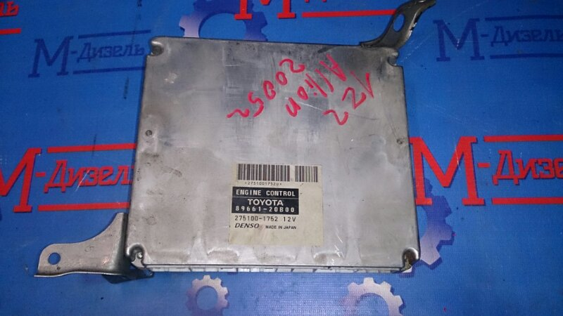 Блок управления двс Toyota Allion ZZT240 1ZZ-FE 2005