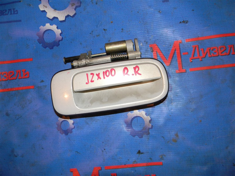 Ручка двери внешняя Toyota Chaser JZX100 1JZ-GE 1997 задняя правая