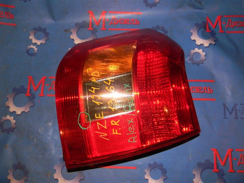 Стоп-сигнал Toyota Allex NZE121 1NZ-FE 2002 задний правый