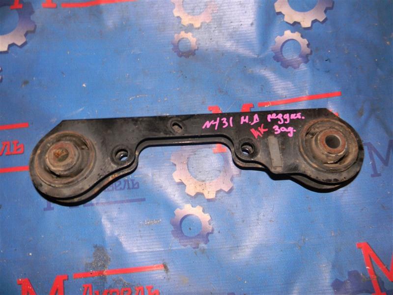 Подушка редуктора Nissan X-Trail NT31 MR20DE 2007 задняя