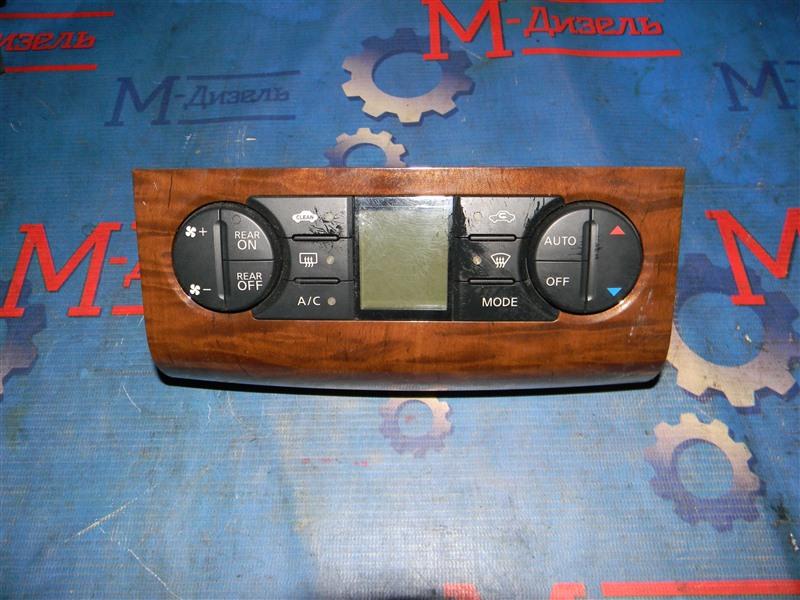 Блок управления климат-контролем Nissan Serena С25 MR20DE 2009