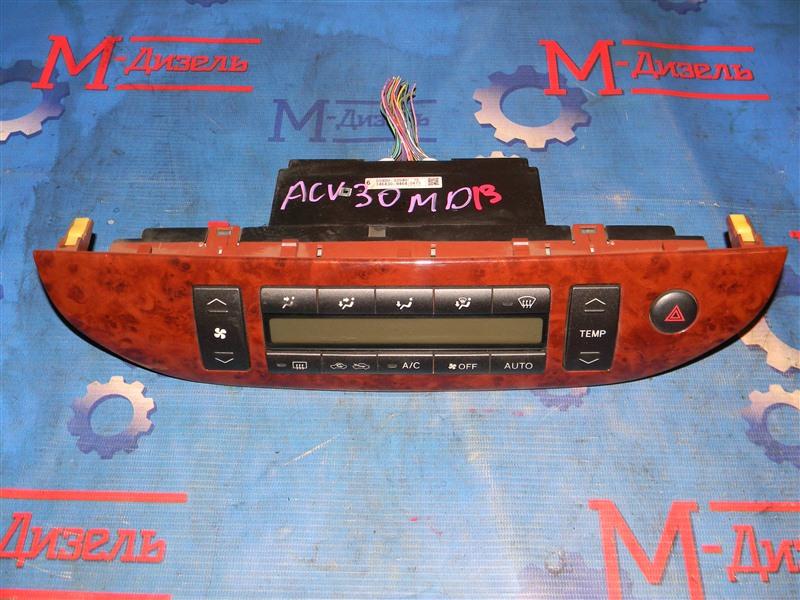 Блок управления климат-контролем Toyota Camry ACV30 2AZ-FE 2005