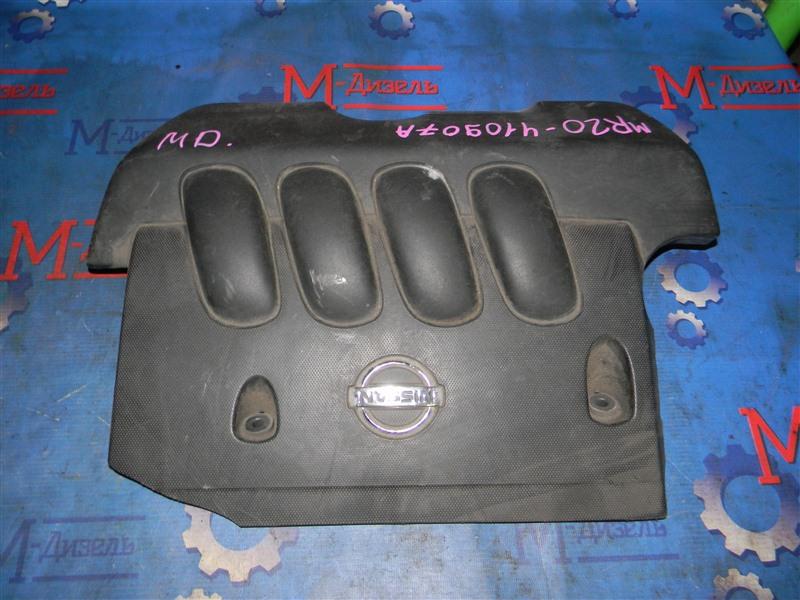 Крышка на двигатель декоративная Nissan Qashqai J10 MR20DE 2008