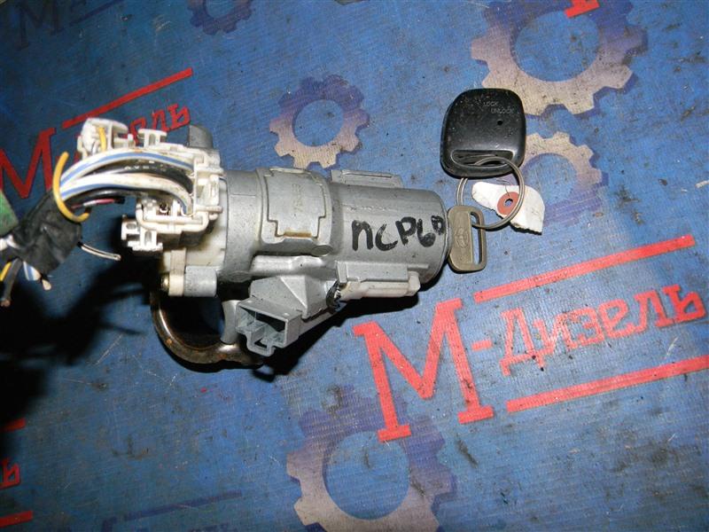 Замок зажигания Toyota Ist NCP61 1NZ-FE 2003
