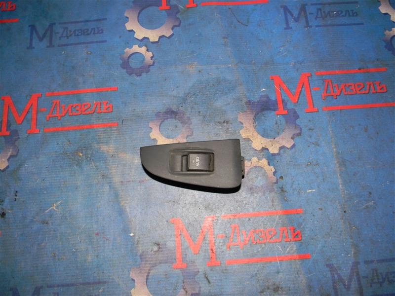 Кнопка стеклоподъемника Toyota Avensis AZT251 2AZ-FSE 2006 задняя правая