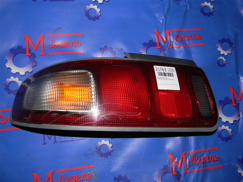 Стоп-сигнал Toyota Celica ST202 3S-GE 1998 задний левый