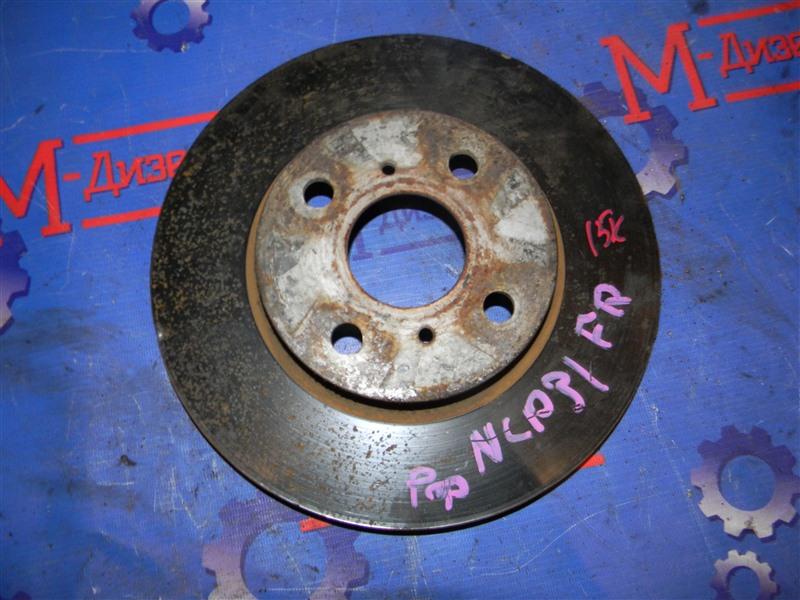 Диск тормозной Toyota Bb NCP31 1NZ-FE 2003 передний правый