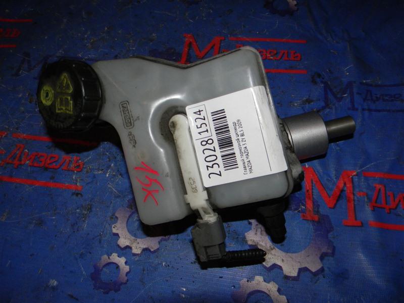 Главный тормозной цилиндр Mazda Axela BL5FP ZY-VE 2009