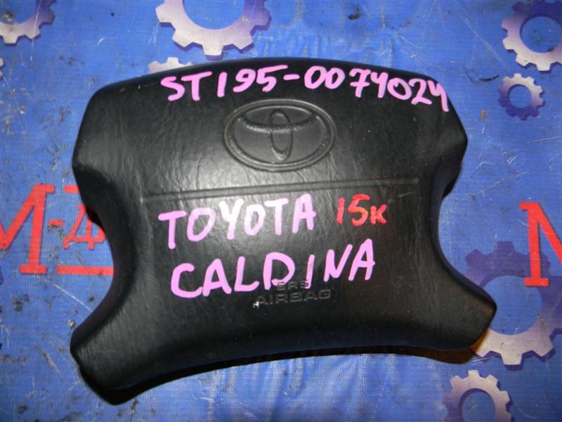 Аирбаг на руль Toyota Corona ST195 3S-FE 1993