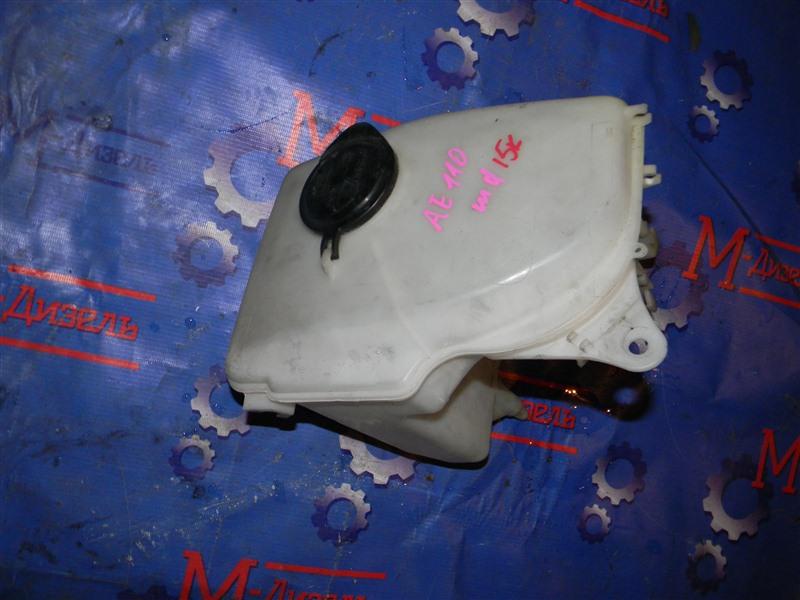 Бачок омывателя Toyota Corolla AE110 5A-FE 1997