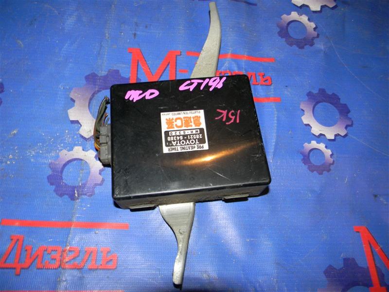 Блок управления Toyota Caldina CT196 2C 1995