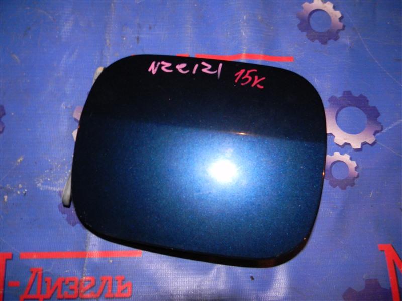 Лючок бензобака Toyota Corolla Fielder NZE121 1NZ-FE 2000
