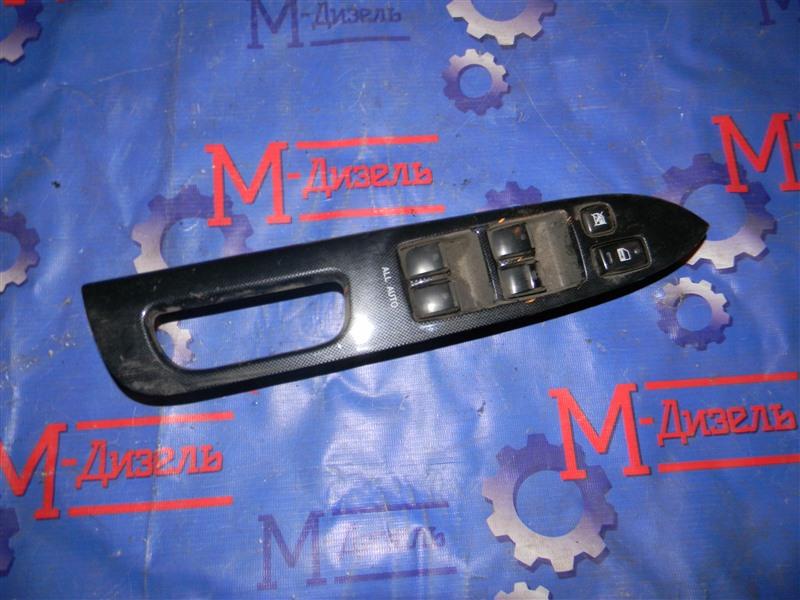 Блок управления стеклоподъемниками Toyota Wish ZNE10 1ZZ-FE 2004