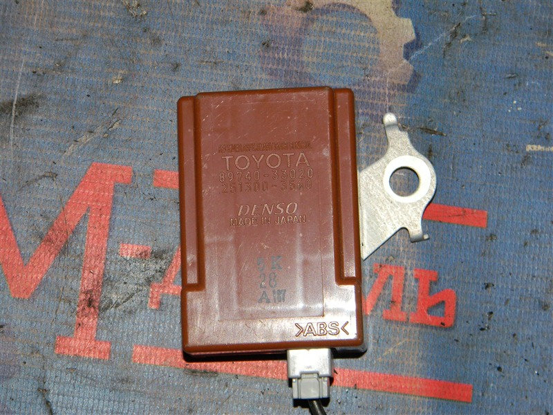 Блок управления зеркалами Toyota Camry ACV40 2AZ-FE 2008