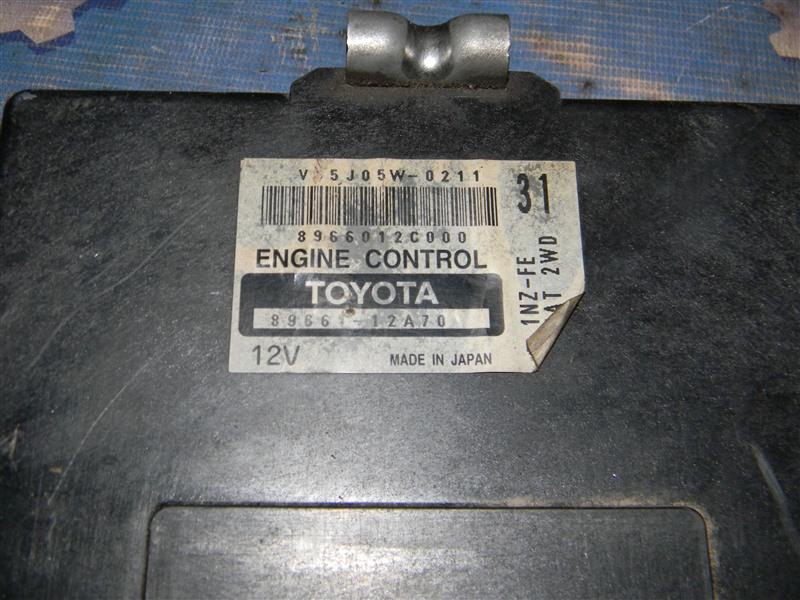 Блок управления двс Toyota Corolla Fielder NZE121 1NZ-FE 2005