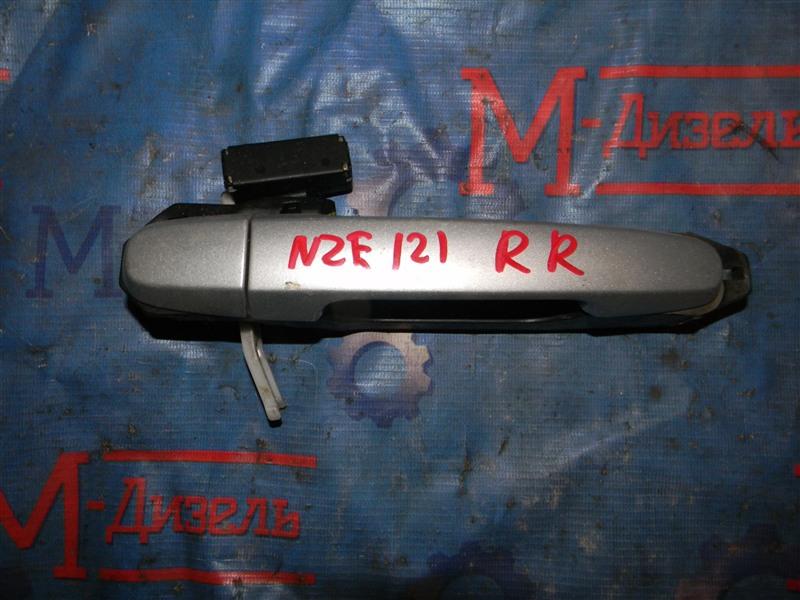Ручка двери внешняя Toyota Corolla Fielder NZE121 1NZ-FE 2005 задняя правая