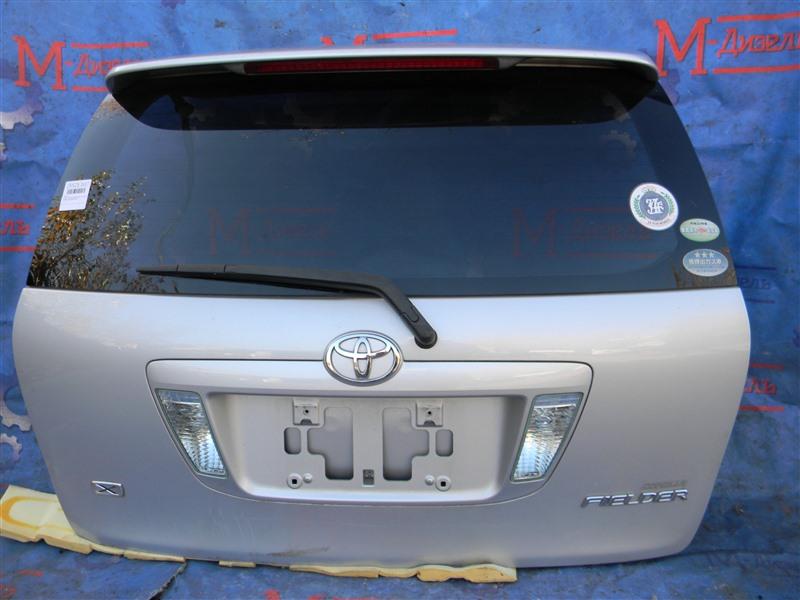 Дверь 5я Toyota Corolla Fielder NZE121 1NZ-FE 2004
