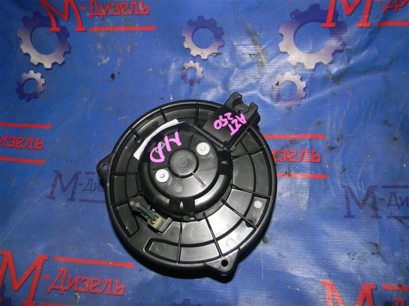Мотор отопителя Toyota Avensis ZZT251L 1ZZ-FE 2008