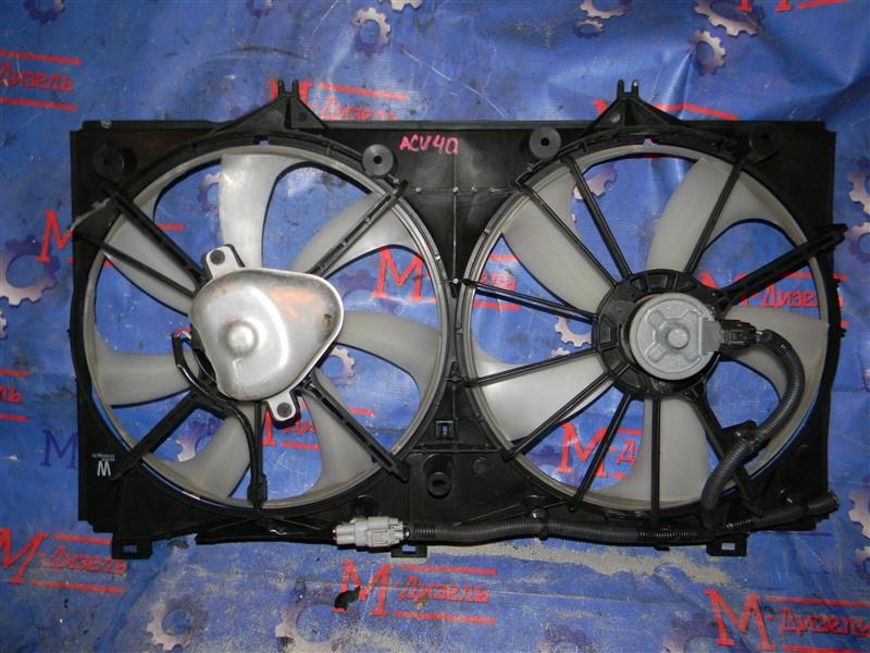 Диффузор радиатора Toyota Camry ACV40 2AZ-FE 2006