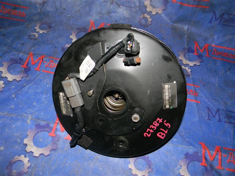 Вакуумный усилитель тормоза Mazda Axela BLEFW LF-VDS 2010