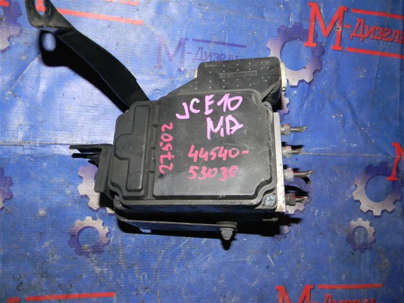 Блок abs Toyota Altezza Gita JCE10 2JZ-GE 2004