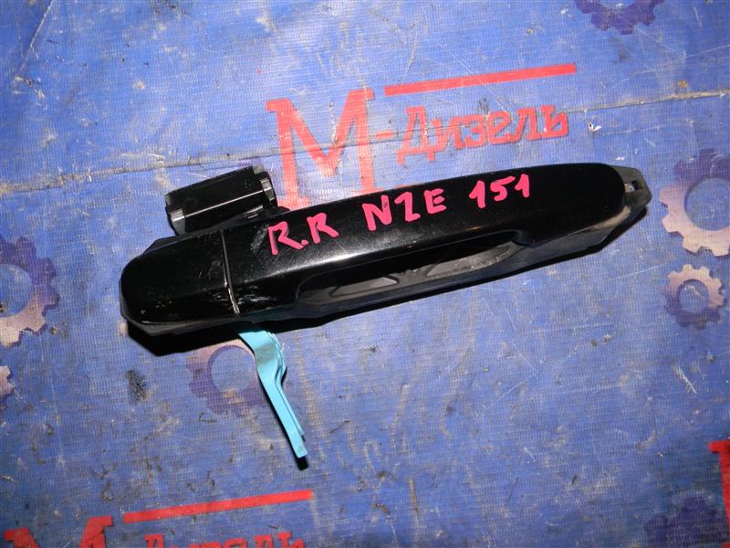 Ручка двери внешняя Toyota Auris NZE151 1NZ-FE 2008 задняя правая