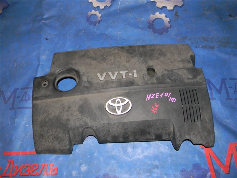 Крышка на двигатель декоративная Toyota Corolla NZE121 1NZ-FE 2002