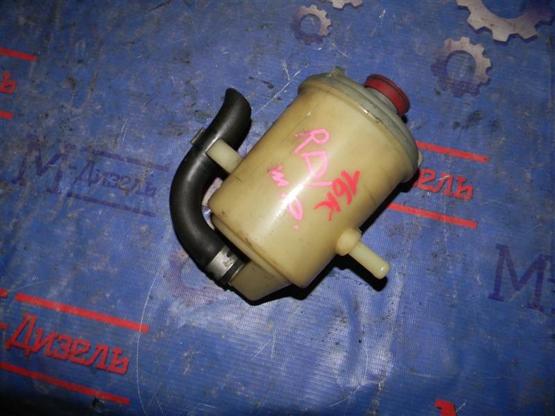 Бачок гидроусилителя Honda Cr-V RD1 B20B 2001