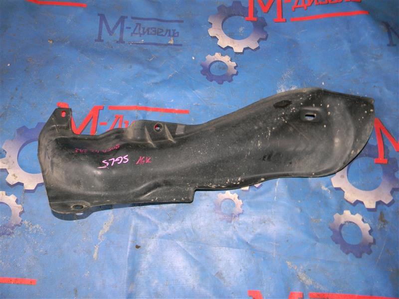 Защита двигателя Mazda Bongo Friendee SGL5 WL-T 1996