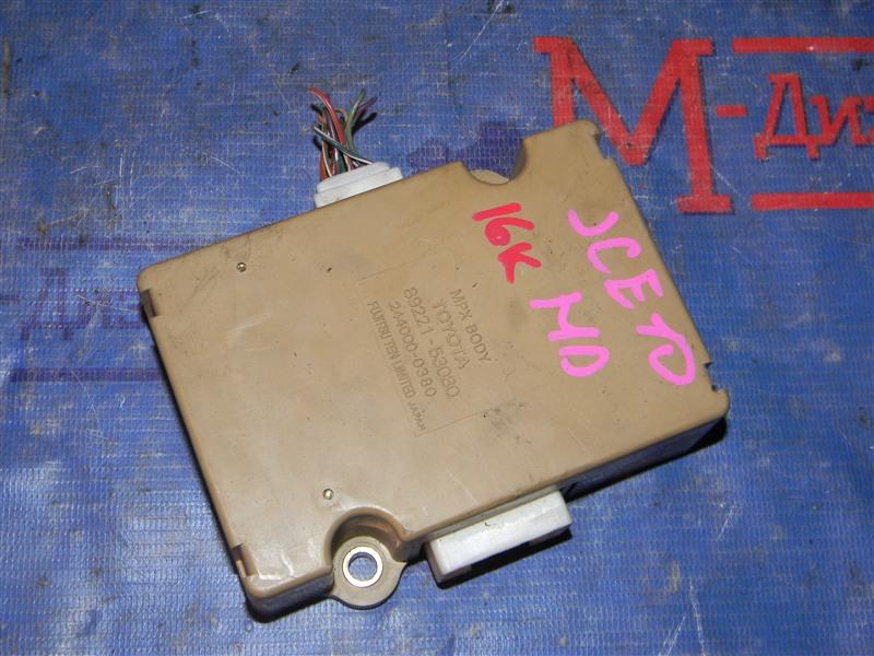 Блок управления Toyota Altezza Gita JCE10 2JZ-GE 2004 задний правый