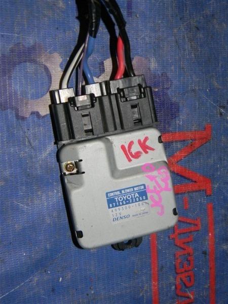 Блок управления Toyota Altezza Gita JCE10 2JZ-GE 2004