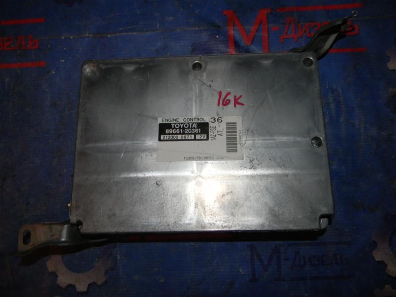 Блок управления двс Toyota Avensis AZT250 1AZ-FSE 2008