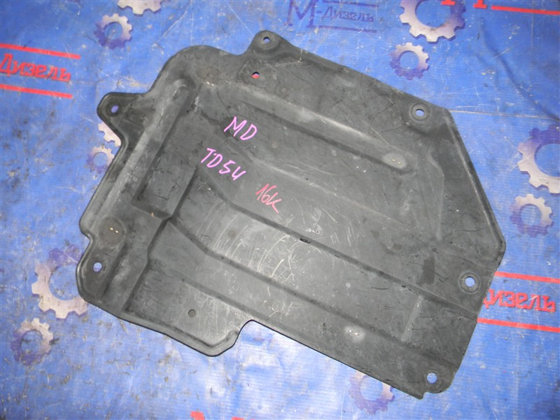 Защита двигателя Suzuki Grand Vitara TD54W J20A 2006