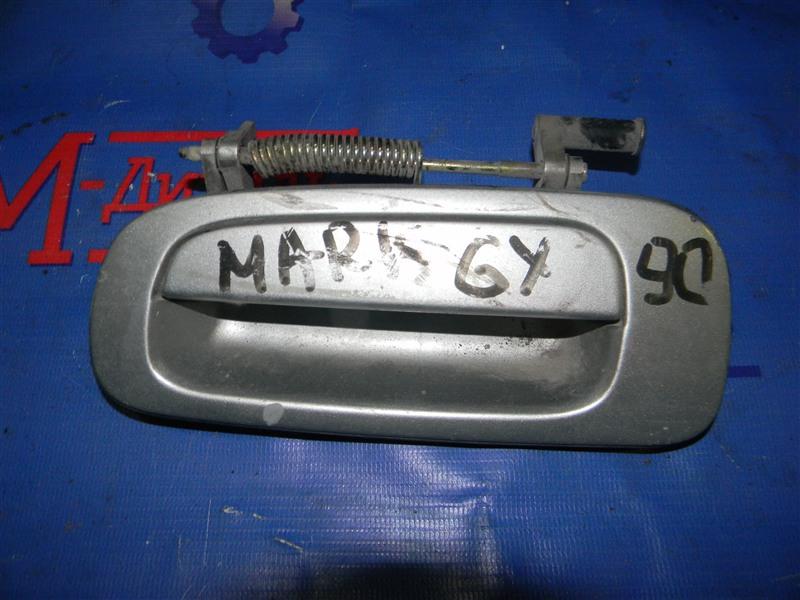 Ручка двери внешняя Toyota Mark Ii GX90 1G-FE 1995 задняя левая