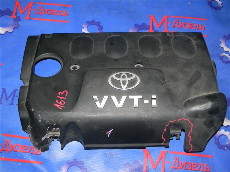 Крышка на двигатель декоративная Toyota Corolla NZE121 1NZ-FE 2001