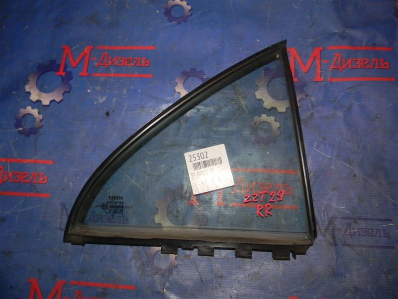 Стекло боковое Toyota Avensis AZT251 2AZ-FSE 2007 заднее правое