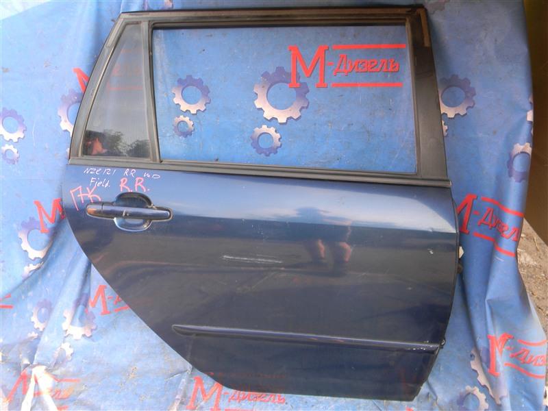 Дверь боковая Toyota Corolla Fielder NZE121 1NZ-FE 2000 задняя правая