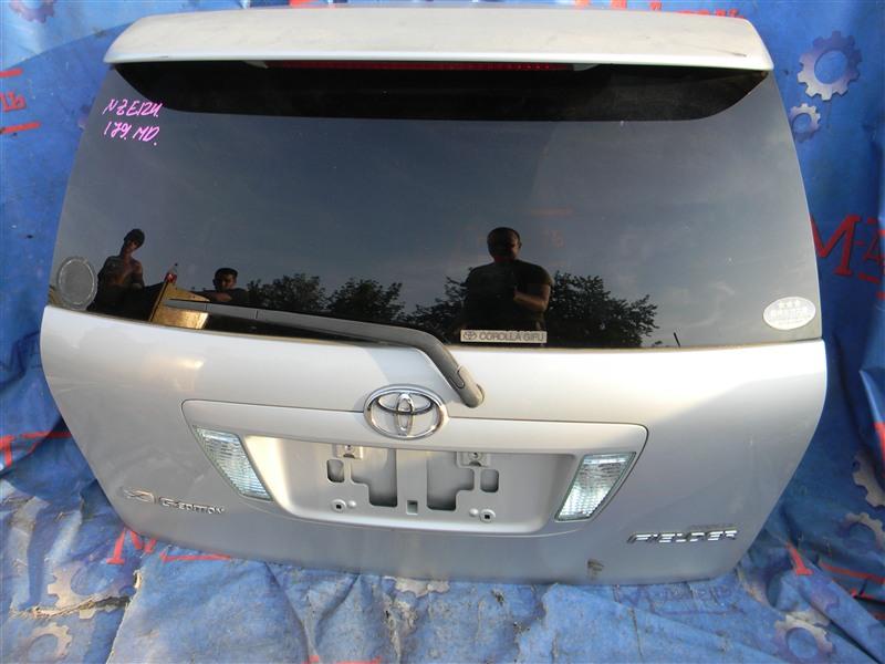 Дверь 5я Toyota Corolla Fielder NZE124 1NZ-FE 2005