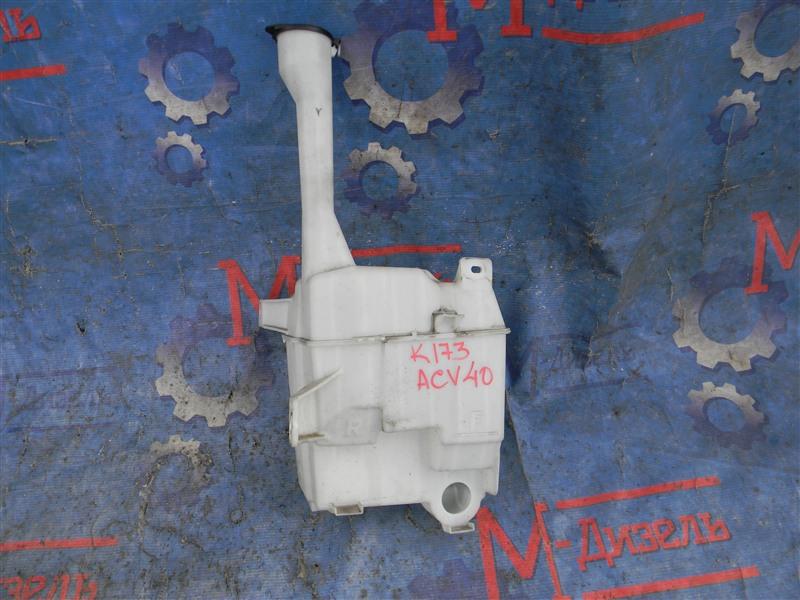 Бачок омывателя Toyota Camry ACV40 2AZ-FE 2009