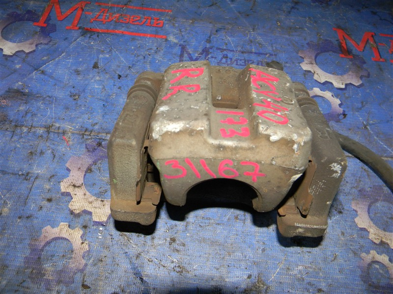Суппорт Toyota Camry ACV40 2AZ-FE 2009 задний правый